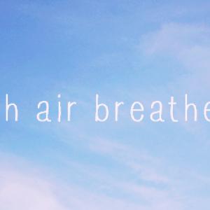 Frisse lucht!